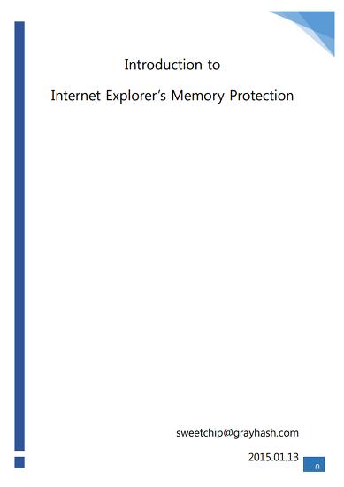 기술문서 - Introduction to IE's memory protection