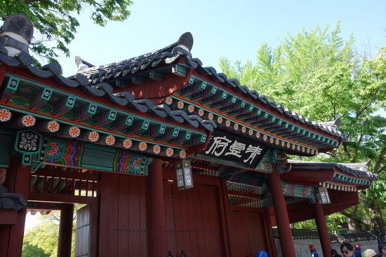 2014. 5. 5, 남원시 광한루원