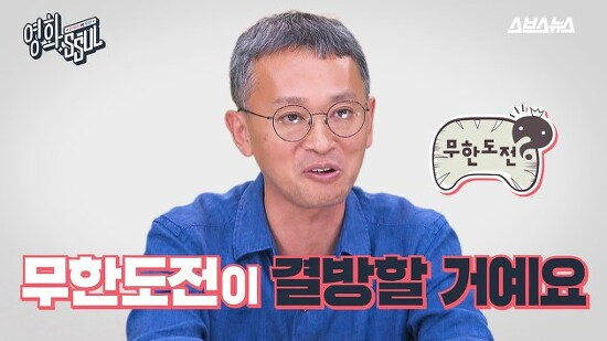 파업으로 방송3사 대동단결