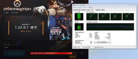 오버워치 업데이트 버그 발생 CPU 100%