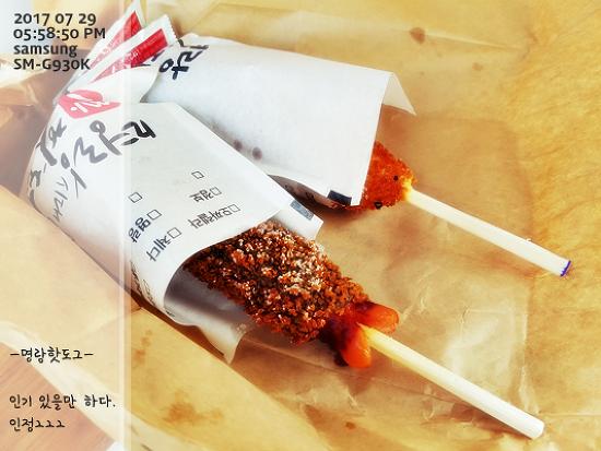 명랑핫도그 - 먹물치즈 핫도그 + 모짜체다 핫도그