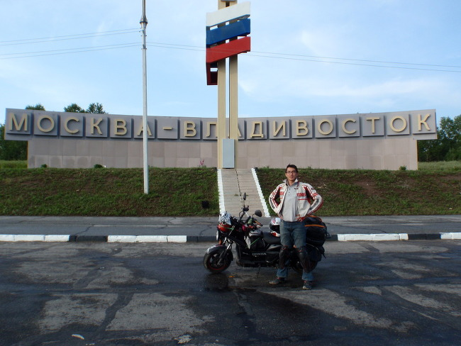 pkzine's 여행 파트1. 러시아 횡단 보고서