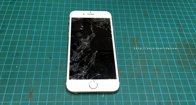'아이폰6' 강화유리 셀프 교체 팁 - 실패 후, 다시 도전 성공(LCD교체) 후기.