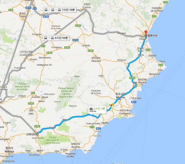 2016 스페인 9일간 여행 (09.14 수) 7/9 그라나다~발센시아