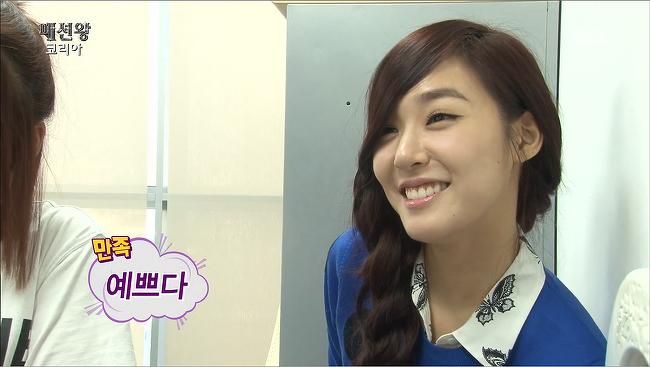 Watch: [HD] 131202 SBS Fashion King Korea EP02 - Tiffany Cuts