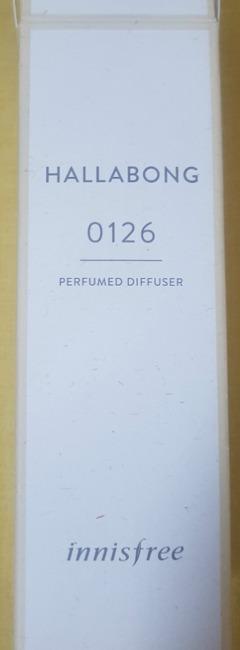 이니스프리 0126 한라봉 퍼퓸드 디퓨저 사용기