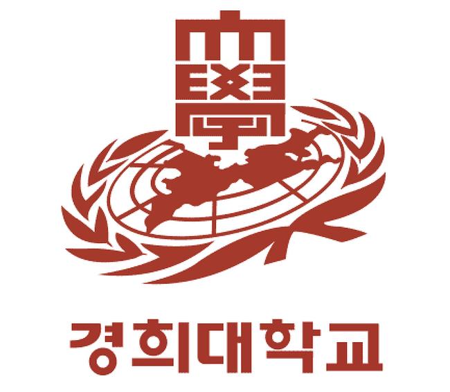 → 경희대] 2018학년도 경희대 수시 모의 논술(온라인) 기출 - 문제, 해설, 답안 등 온라인 모의논