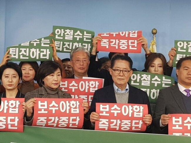 국민의당 지킴이 운동본부 기자회견