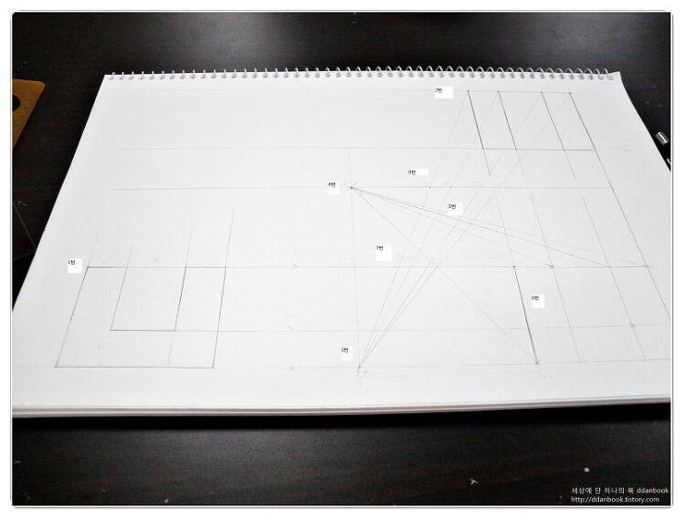[딴북]랜더링2. 1점투시도 2점 투시도 3점투시도 그리기