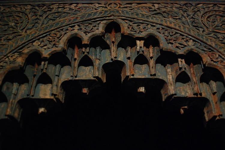 이슬람의 보물 - 건축, 장식