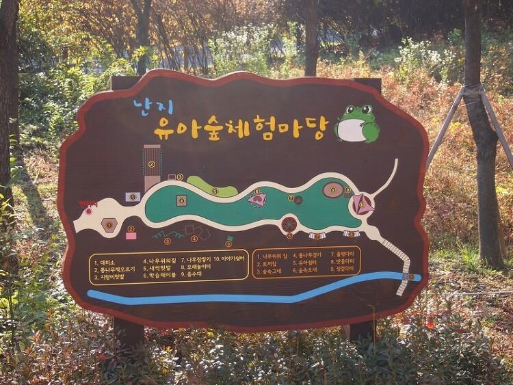 난지유아숲체험마당 - 20141109