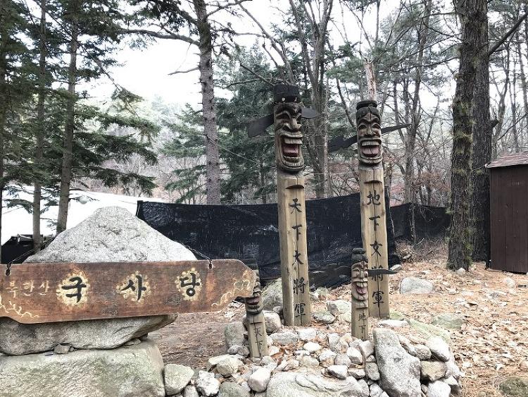 북한산 숨은벽능선 산행