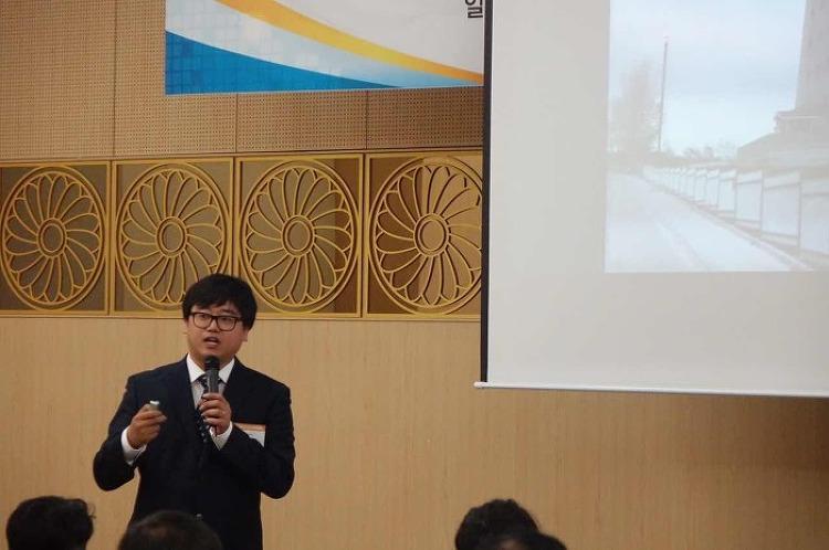 2016.6.11. 제2기 KMI 유라시아 아카데미 강연