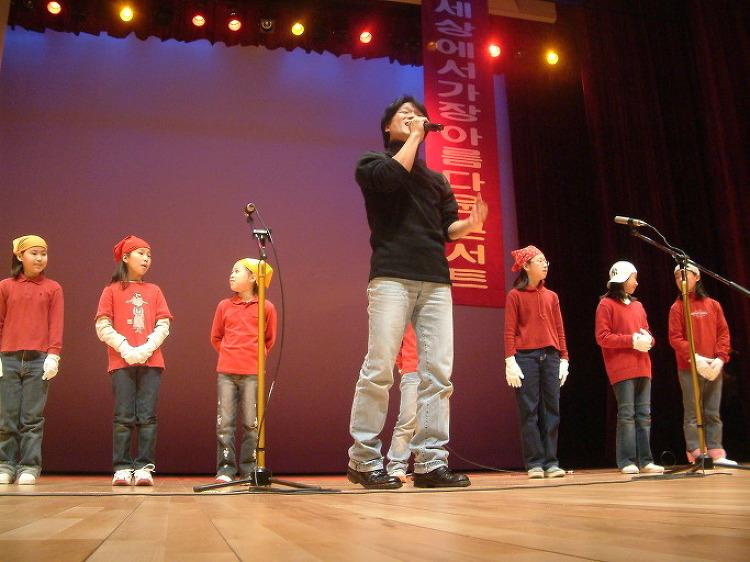 [021202] 낙골어린이집신축기금마련공연