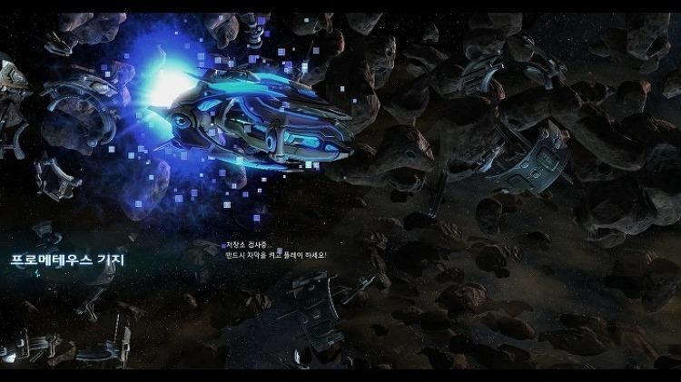 태사다르의 귀환:황혼의 습격 EP7 게시