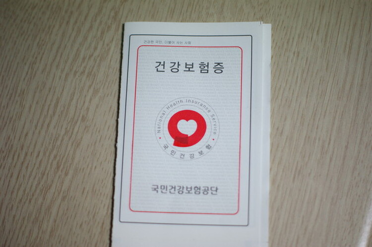 Small and tiny things to know about Korea...