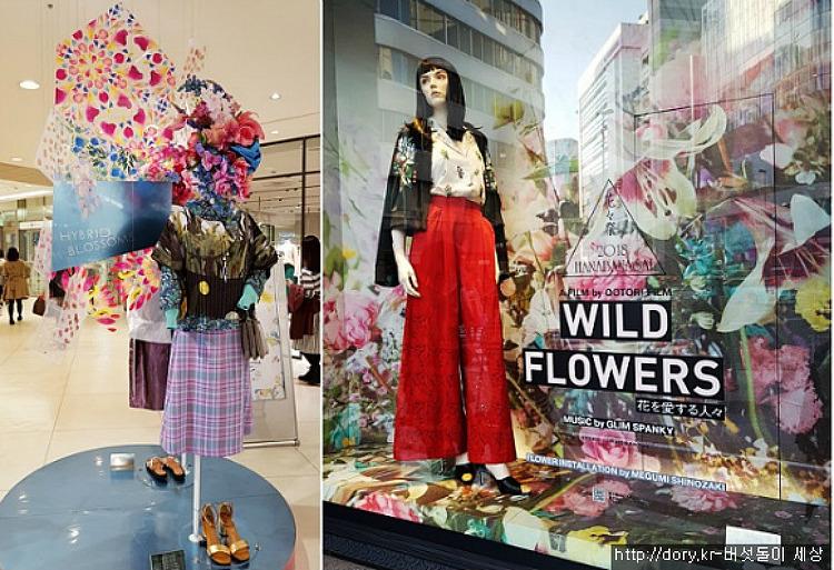 봄 향기를 가득 제안한 일본 상점풍경