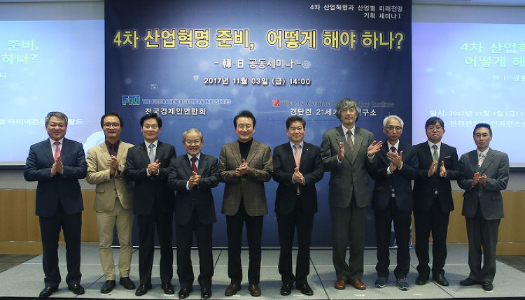4차 산업혁명 시장 선점을 위한 민관 총력체제..