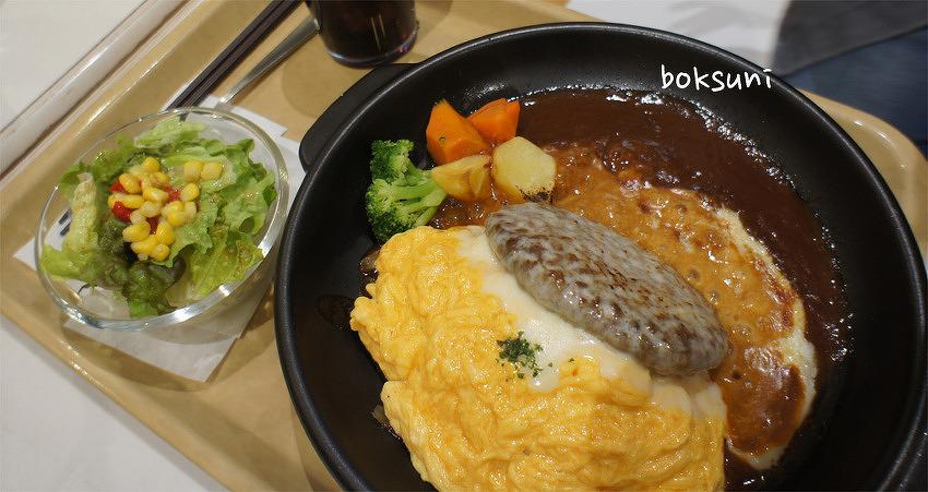 오이타, 벳부, 유후인 온천여행 (1) - 카메노이 호텔