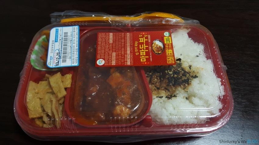 GS25 - 마파두부 덮밥