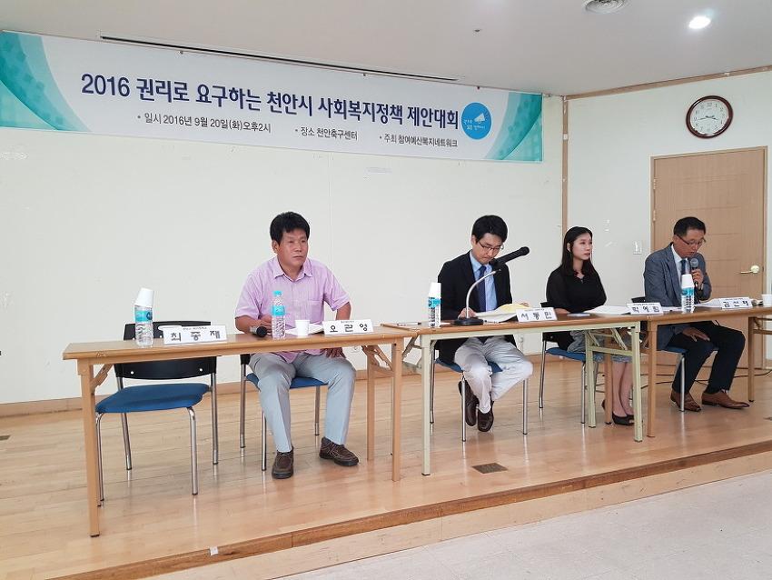 [참여예산NW] 정책제안대회(9/20)