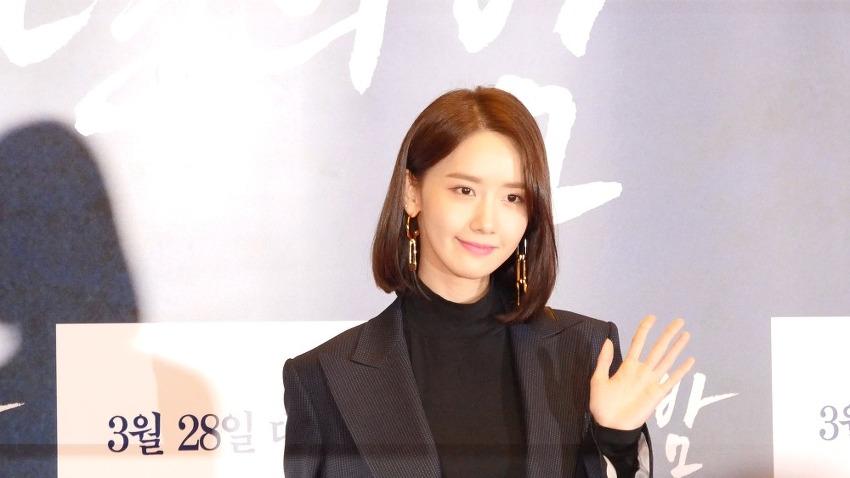 180326 7년의 밤 VIP 시사회 소녀시대 윤아 4K..