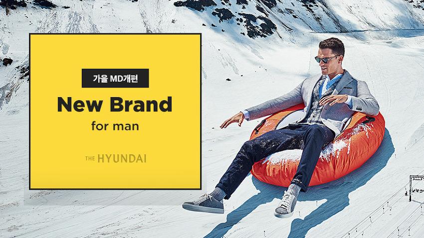 2017년 가을시즌 현대백화점 신규 입점 패션 브랜드 for Man