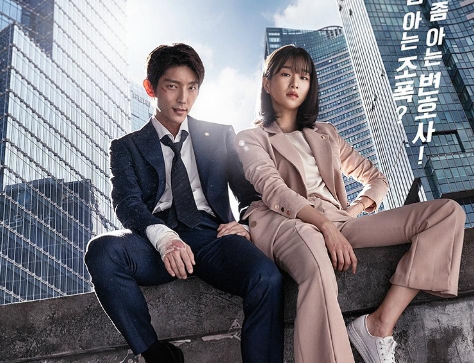 tvN주말드라마 <무법변호사> 협찬 가구