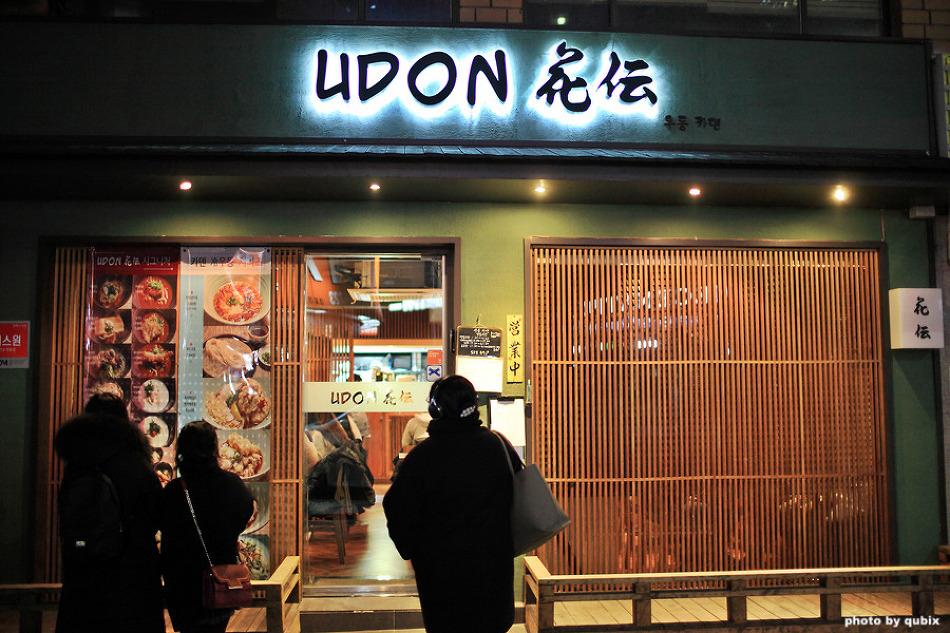 [합정 우동 맛집] 수요미식회 소개된 정호영 셰프의 우동카덴