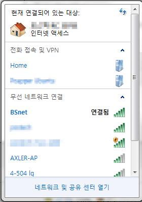 여러개의 무선 네트워크가 검색되는 모습