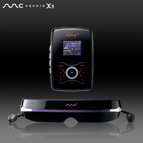 Korean mind machine - MC Square X1, light and sound machine