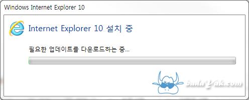 MS 인터넷 익스플로러10(MS IE10)