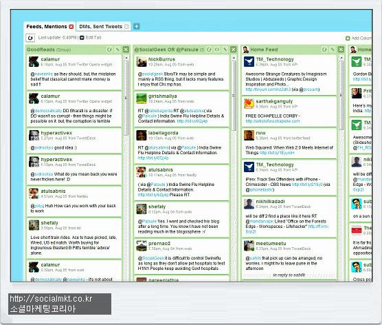 소셜미디어 활용 마케팅 무료 툴