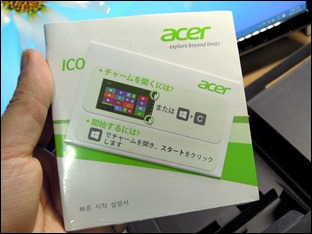 Acer_Iconia_W510_064