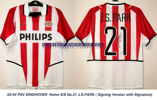 02-04 PSV Eindhoven Home S/S No.21 J.S.PARK (with Signature)