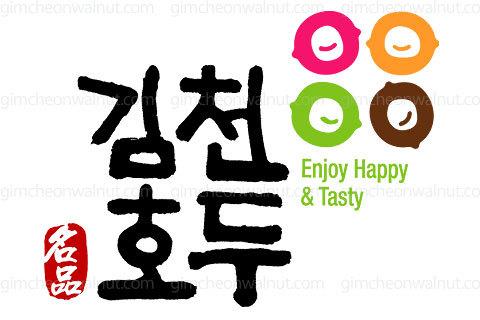 호두-하루-권장량_호두-영양성분_호두-섭취량