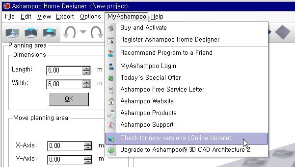 Ashampoo Home Designer 1 버전 업데이트 - 무료