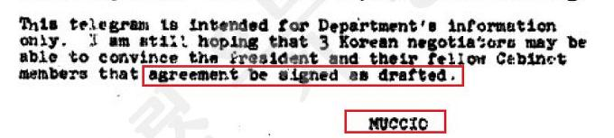 대한민국 조약1호를 아시나요-이승만, '재정협정중 9조는 차마 국회에 제출못한다'항의 -미 국무부 비밀전문