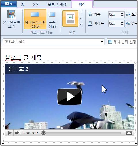 window_live_writer_2011_14