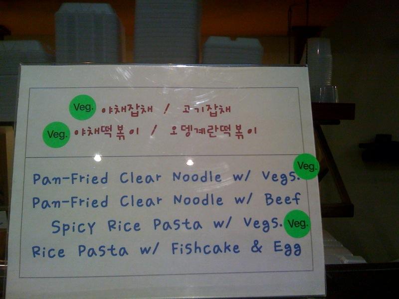 해외 엉터리 한식메뉴표기, 이제 바꾸자