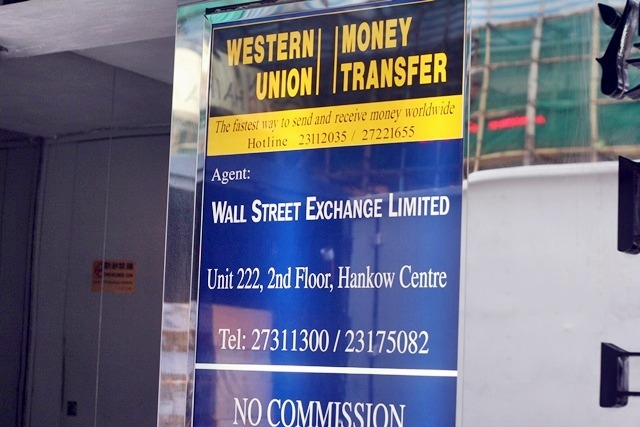 Lotus forex western union