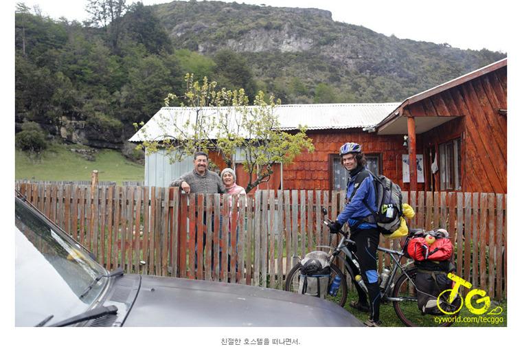 택꼬의 자전거 세계일주