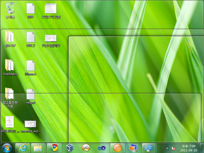 Access_The_Taskbar_With_Keyboard_Shortcuts_02