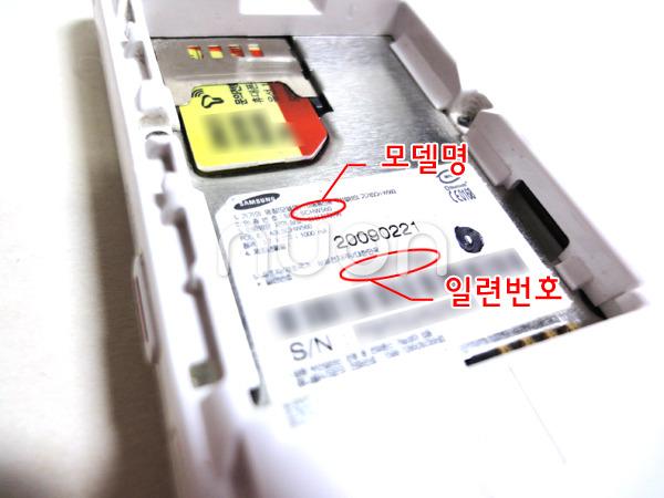 티월드에서 기기변경(확정기변/전산기변) 하는 방법