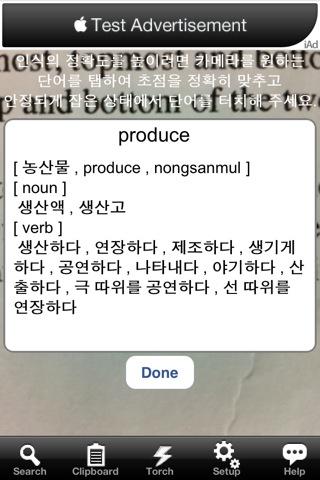 Camera Word Translator