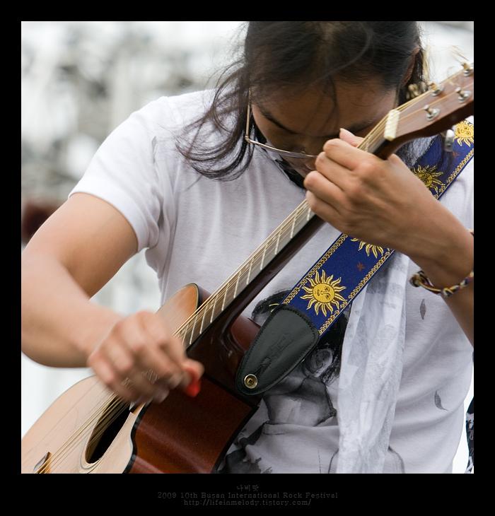 2009 10th 부산국제록페스티벌 - 나비맛
