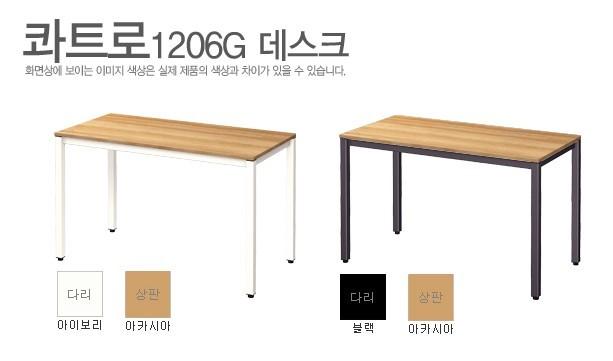 donggobi.tistory.com :: 가격별 원목 테이블(식탁)로 알아보는 원목의 ...