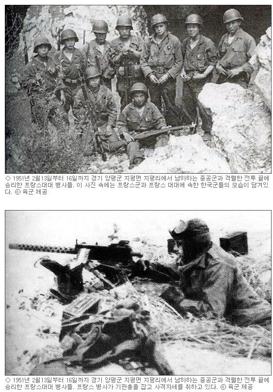 피투성이 5천이 중공군 5만 막았는데 역사는...