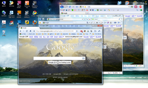 구글 홈페이지에 배경이미지 변경 기능 추가