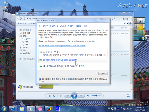 win7_rc_kr_155
